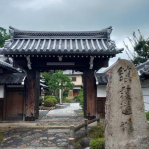 京都府  (京都市)     大善寺 (伏見地蔵)