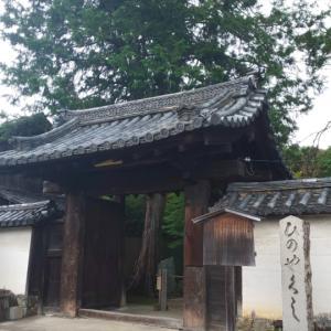 京都府  (京都市)     法界寺