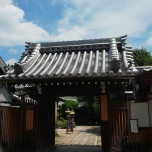大阪府  (大阪市)      全興寺
