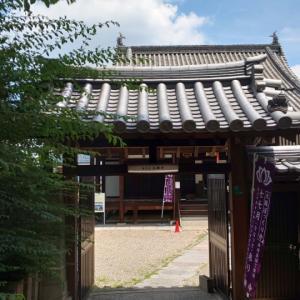 大阪府  (大阪市)     如願寺