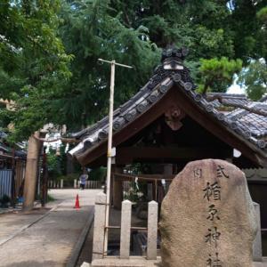 大阪府  (大阪市)     式内楯原神社
