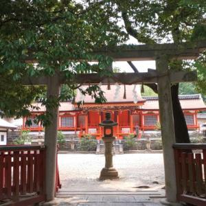 奈良県   (奈良市)    休ヶ岡八幡宮  &  孫太郎稲荷神社