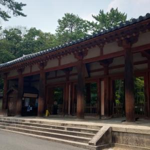 奈良県   (奈良市)     唐招提寺