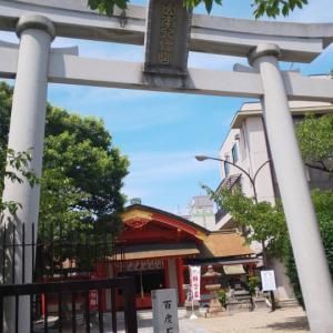 大阪府   (八尾市)     山本八幡宮