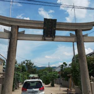 大阪府   (八尾市)    矢作神社