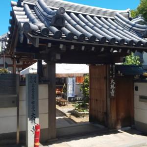 大阪府   (松原市)     大林寺