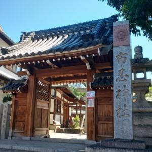 大阪府   (松原市)    布忍神社