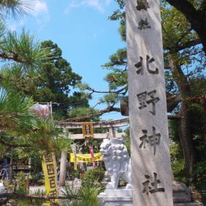 滋賀県  (彦根市)     天満宮 北野神社
