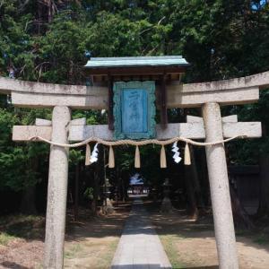 大阪府  (枚方市)     二ノ宮神社