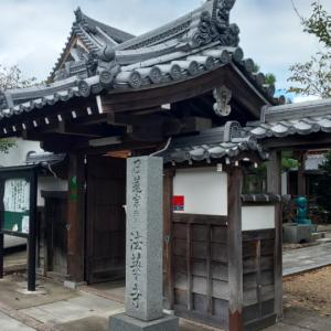 京都府  (京田辺市)     法華寺