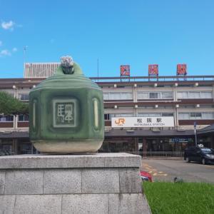 三重県   (松阪市)      松阪神社