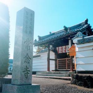 京都府   (相楽郡)     常念寺