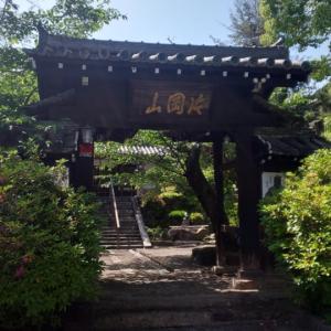 奈良県  (北葛城郡)    放光寺