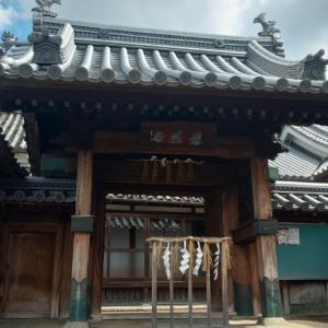 和歌山県  (橋本市)    応其寺