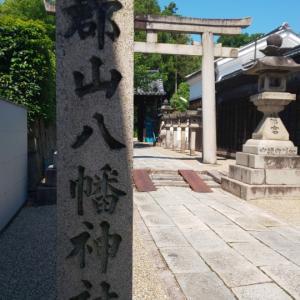 奈良県  (大和郡山市)     郡山八幡神社   2021