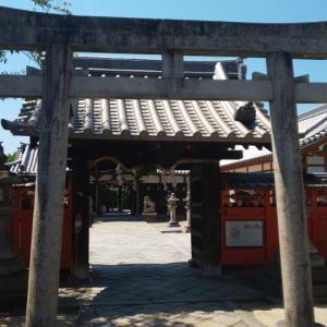 奈良県  (大和郡山市)    薬園八幡神社  2021