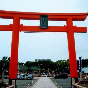 兵庫県  (神戸市)    和田神社