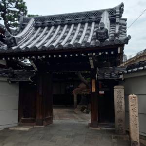 大阪府  (大阪市)   西之坊 & 荘厳浄土寺