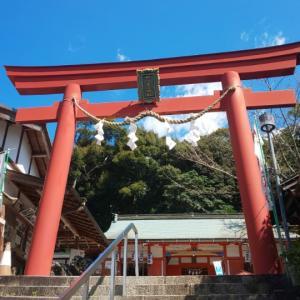 和歌山県  (紀の川市)   粉河産土神社