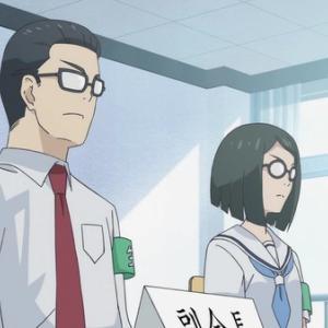 厨病激発ボーイ BS11(11/08)#06