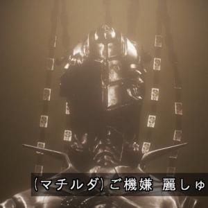 ノー・ガンズ・ライフ TBS(12/05)#09