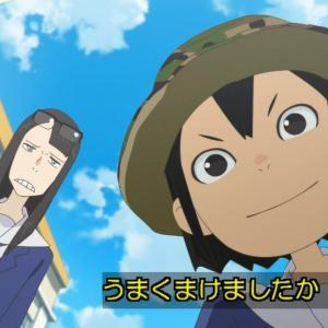 映像研には手を出すな! NHK総合(1/12)#02