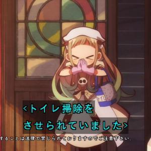 自縛少年花子くん TBS(1/17)#02