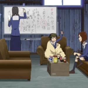 映像研には手を出すな! NHK総合(2/09)#6