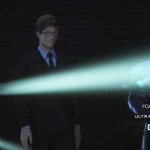 ULTRAMAN TokyoMX(5/17)#06