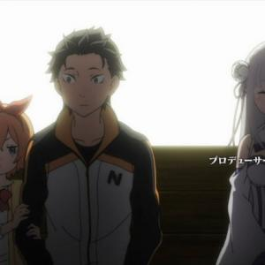 Re:ゼロから始める異世界生活 2nd Season BS11(7/08)#26新