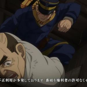 ゴールデンカムイ BS11(10/12)#26