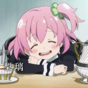 アサルトリリィ BOUQUET TBS(10/22)#04