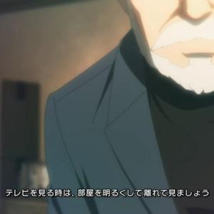 神様になった日 BS11(11/28)#08