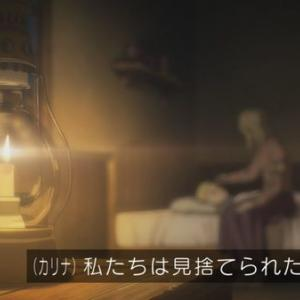 進撃の巨人 The Final Season (NHK総合 12/20)#62