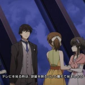 魔法科高校の劣等生 来訪者編 BS11(12/26)#13終