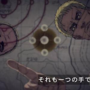 進撃の巨人 The Final Season NHK総合(12/27)#63