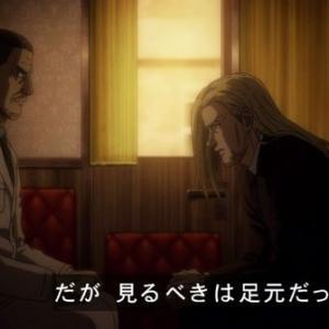 進撃の巨人 The Final Season NHK総合(1/17)#65
