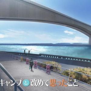 ゆるキャンΔ Season2 BS11(1/21)#03