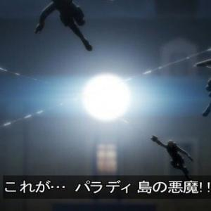 進撃の巨人 The Final Season NHK総合(1/24)#66