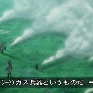 進撃の巨人 The Final Season NHK総合(3/07)#72
