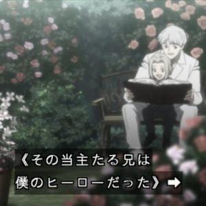 約束のネバーランド Season2 フジ(3/25)#11終