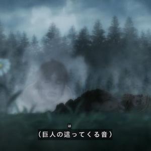 進撃の巨人 The Final Season NHK総合(3/28)#75終