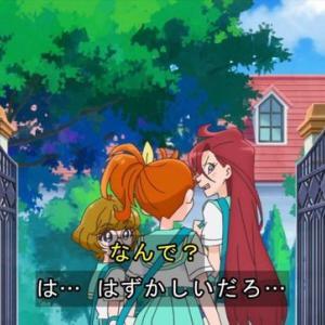 トロピカル~ジュ!プリキュア テレ朝(4/25)#09