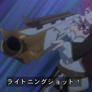異世界魔王と召喚少女の奴隷魔術Ω TBS(5/13)#06