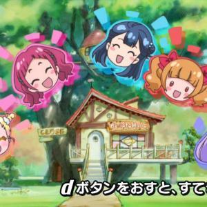 HUGっと!プリキュア テレ朝(12/09)#43