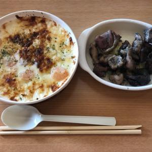 昨日今日のご飯と、ブログお休みのお知らせ