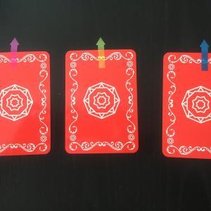 カード引いてみました