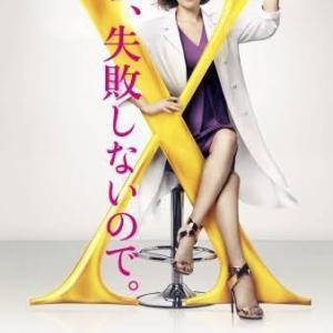 大好きな米倉涼子さん