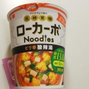 ローカーボNoodlesピリ辛酸辣湯|スーラータンの酸っぱさがやみつきになる低糖質カップ麺