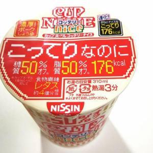 カップヌードルナイス濃厚!ポークしょうゆ|とろみのあるスープで食べ応え十分【糖質17.8g】